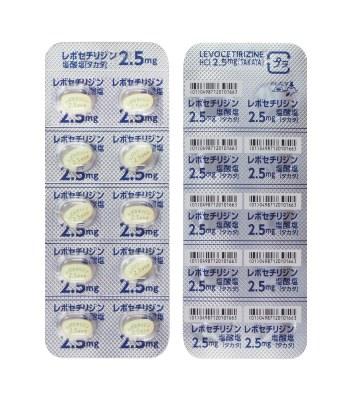 塩 レボセチリジン 塩酸